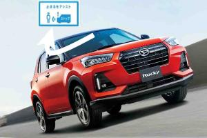 Daihatsu Rocky to be the first Daihatsu model in Indonesia to get ASA safety suite
