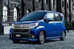 Once sold as the Perodua Kenari, the Daihatsu Move will soon be discontinued