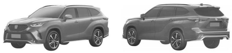 More premium than Harrier, Toyota Crown Kluger leaked by Chinese gov 02