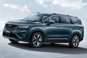 Geely Haoyue SUV price revealed, from CNY 108k to 148k, 1.8T & 7-DCT