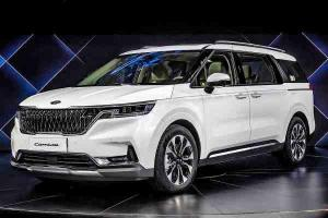 Fourth-generation Kia Carnival makes its debut at the 2020 Beijing Auto Show