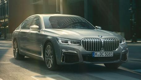 2020 BMW 7 Series 740Le xDrive Price, Reviews,Specs,Gallery In Malaysia | Wapcar