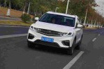 Review: Geely Binyue (Proton X50), possibly Proton's next big hit