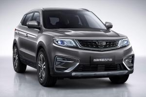 Geely Boyue gets Proton X70 Infinite Weave grille in China, Special Edition Model!