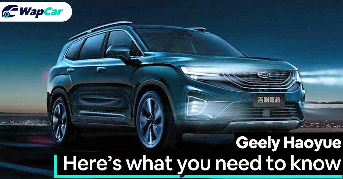 Geely Haoyue: price, how big is it? Do you want a Proton X90? 01