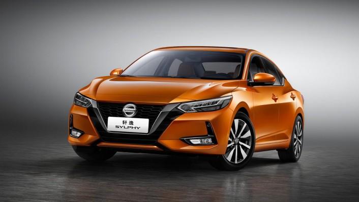 2020 Nissan Sylphy International Version Exterior 001