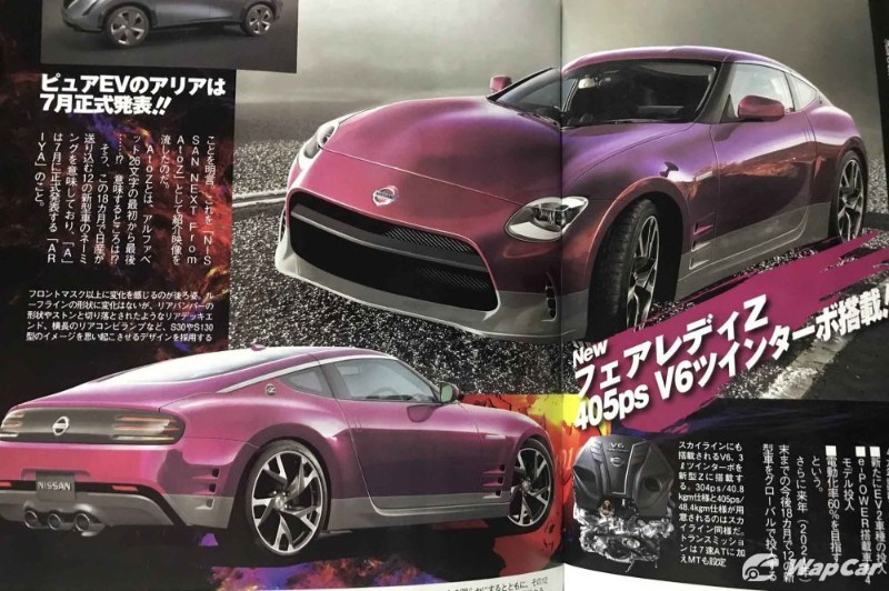 All-new Nissan 400Z rendered, would you get this or the Supra? 02