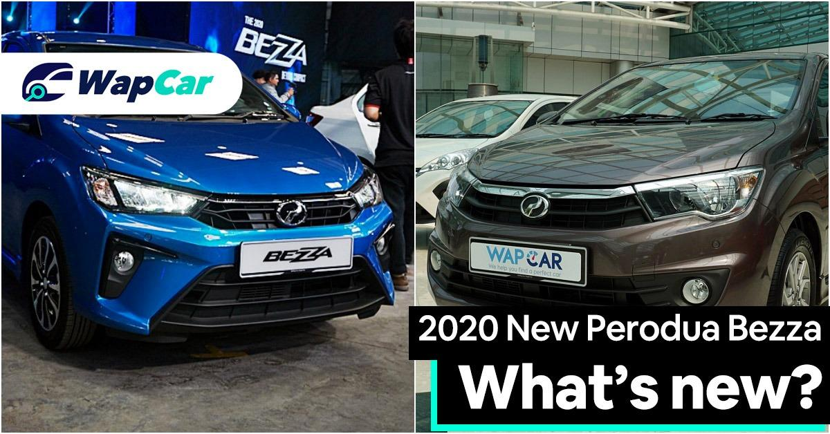 New 2020 Perodua Bezza vs 2017 Bezza - What's new?  01