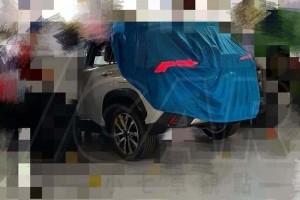 2020 Toyota Corolla Cross teased, 9-July global debut