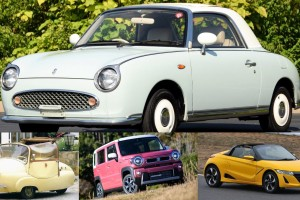 Take a look at our list of the cutest cars in the world!