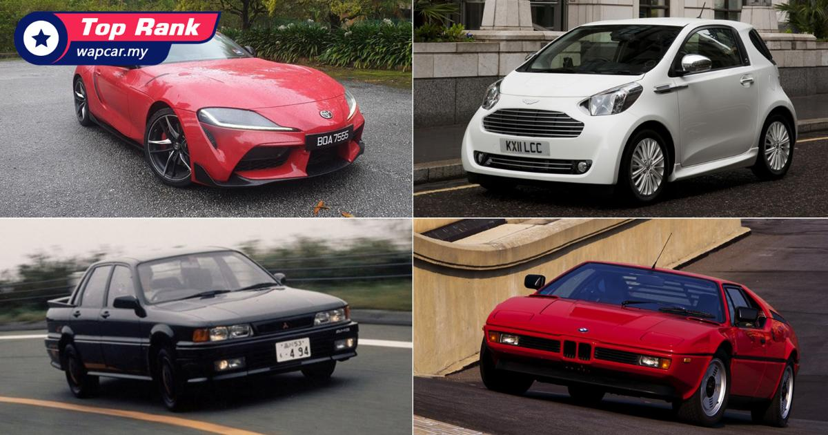 9 unlikely car collaborations – Toyota GR Supra, BMW M1, Galant AMG and more! 01
