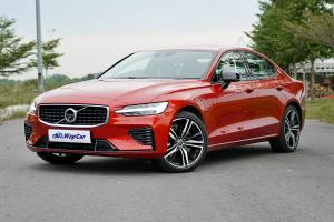 2020 Volvo S60 T8 R-Design, best value-for-money compact exec?