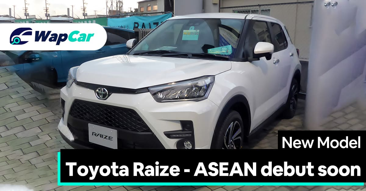 Toyota Raize to be launched in Indonesia? Toyota says, please wait 01
