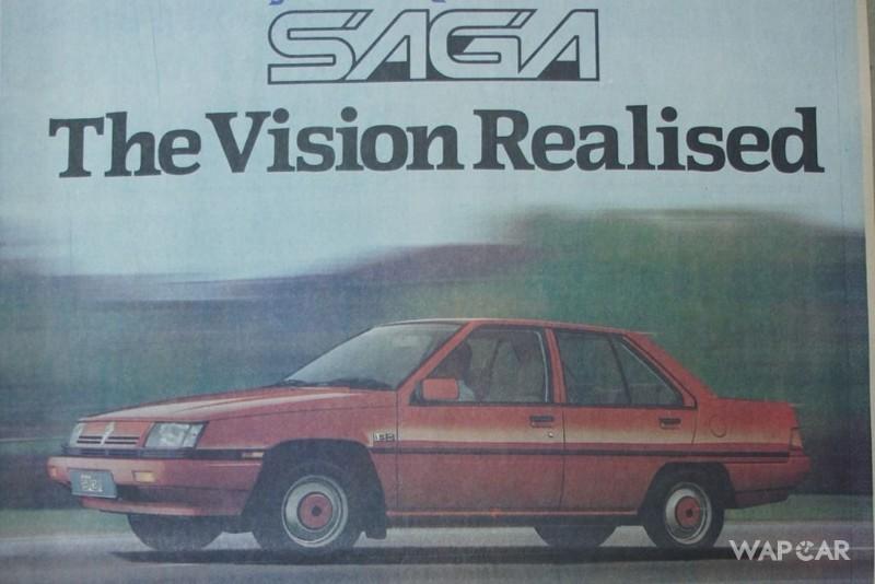 1985 Proton Saga