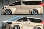 Lakaran Toyota Alphard dengan rekaan 'Widebody', nak bagi penuh satu lorong jalan?