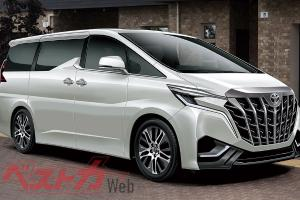 Malaysian VIPs get ready; All-new, TNGA-based Toyota Alphard could launch in 2022