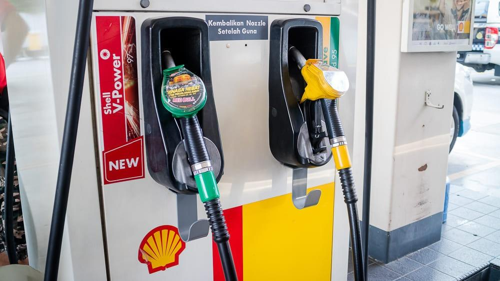 2020 RON 95 Petrol Price