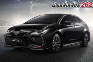 Create a storm with this 2021 Toyota Corolla Altis bodykit, if you're Thai
