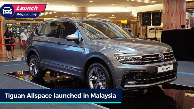 2020 Vw Tiguan Allspace Launched In Malaysia 7 Seats Up To 220 Ps From Rm 164k Wapcar