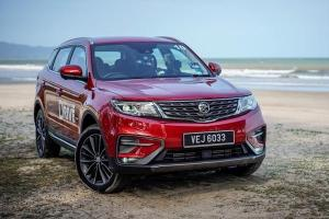 What's the resale value of a Proton X70? Flux has an alternative