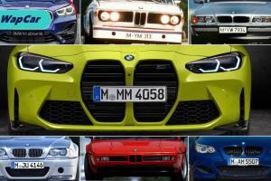 Mengapa gril hadapan BMW kini hangat diperkatakan?