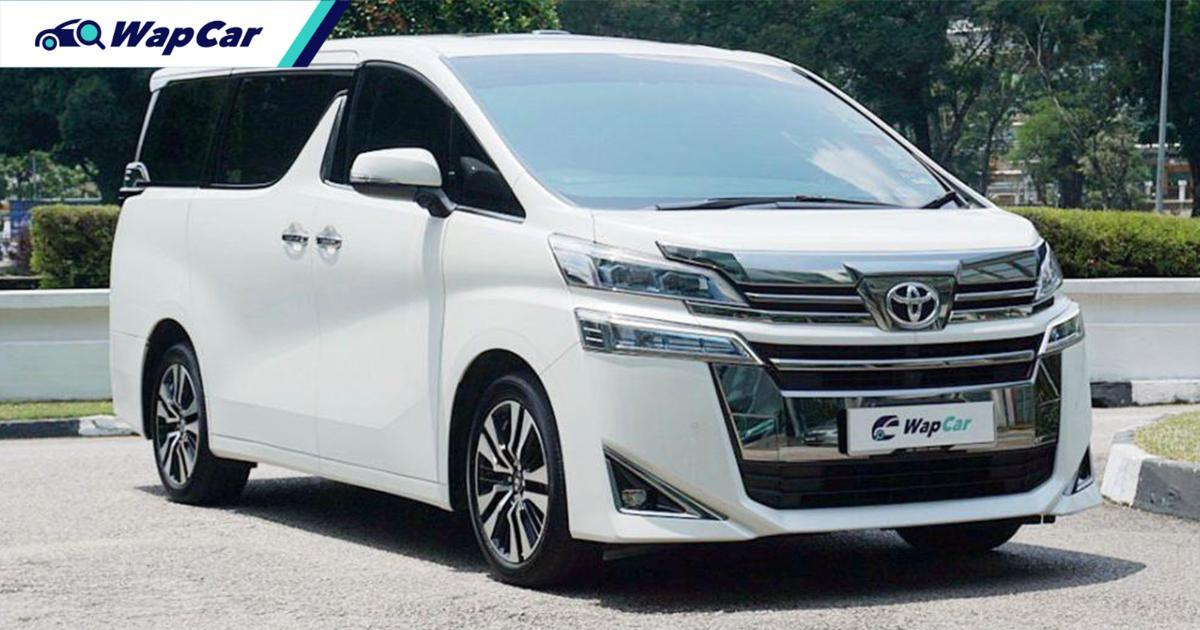 Toyota Vellfire 'recond' di pasaran Malaysia akan semakin sukar untuk dibeli. Ini sebabnya. 01
