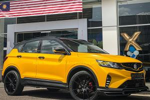 This 2020 Proton X50 is the absolute buzz-ness