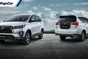 Toyota Innova Zenix: UMW failkan tanda dagangan - pelancaran 2021?