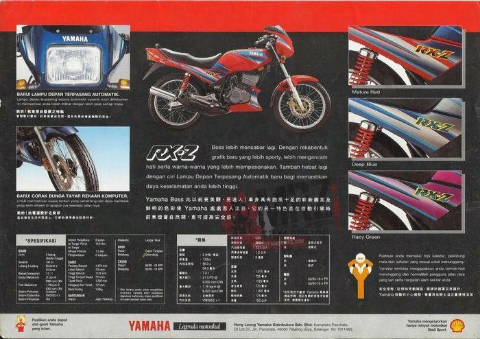 Yamaha RX-Z, 'tua' namun tetap jadi buruan! Apa rahsianya? 02