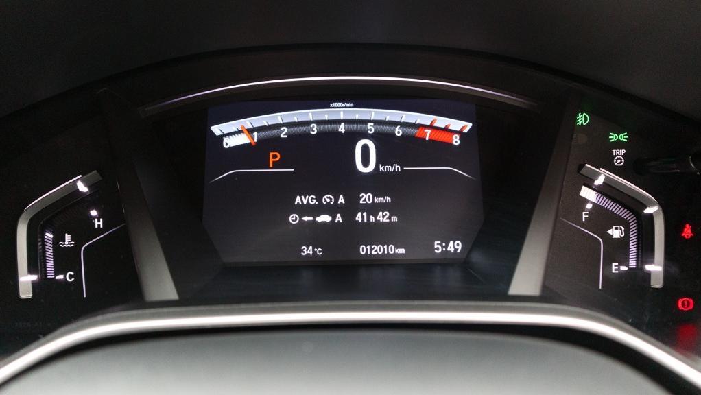 2019 Honda CR-V 2.0 2WD Interior 010