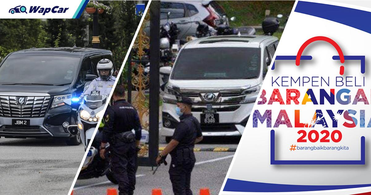Support Malaysian products, so why is the Toyota Alphard our gov's 'official car'? 01