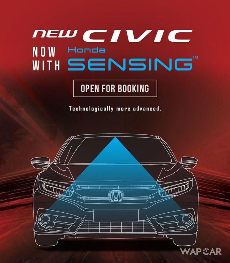 2020 Honda Civic banner