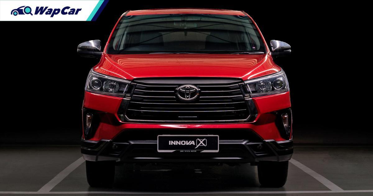 Berminat dengan Toyota Innova 2021? Ini bayaran bulanan dan gaji minimum yang diperlukan 01