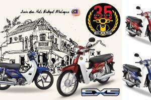 BSH perkenal Honda EX5 Edisi Ulangtahun ke-35, harga kekal dari RM4,783
