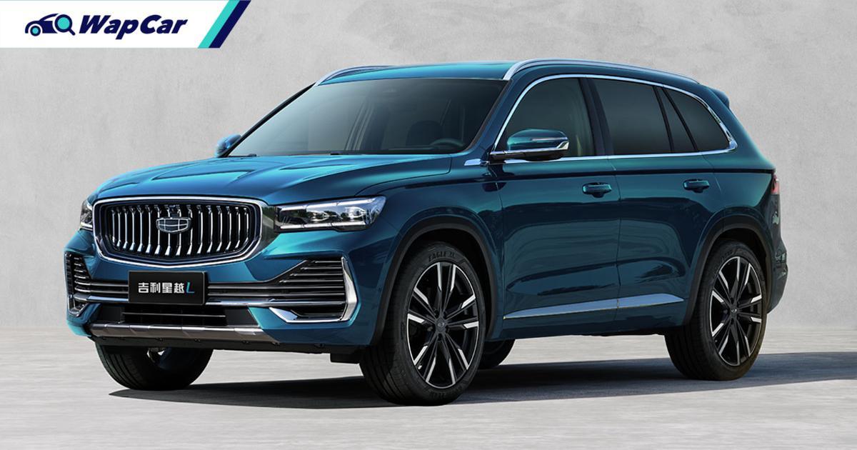 吉利最豪华的SUV星越L在中国发售,售价约合90k令吉! 01