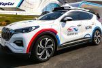 Geely bekerjasama dengan Baidu untuk hasilkan kereta elektrik tanpa pemandu