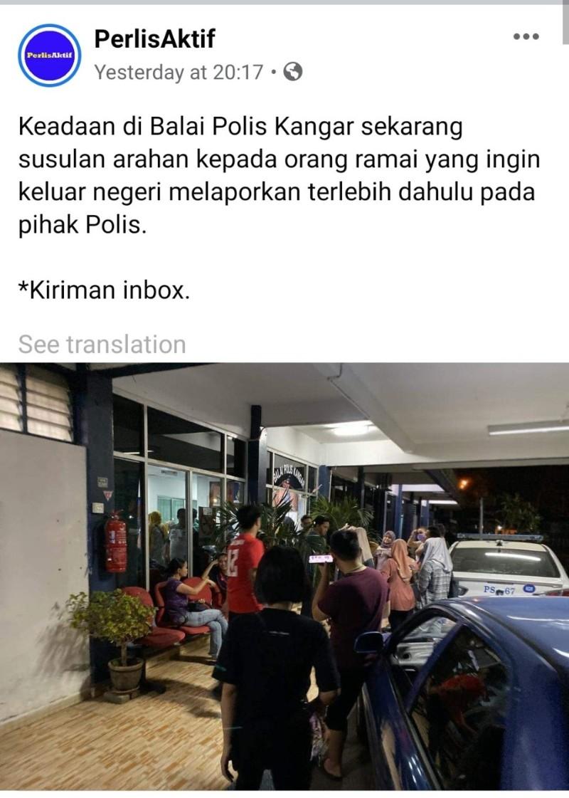 Perlis FB page police station
