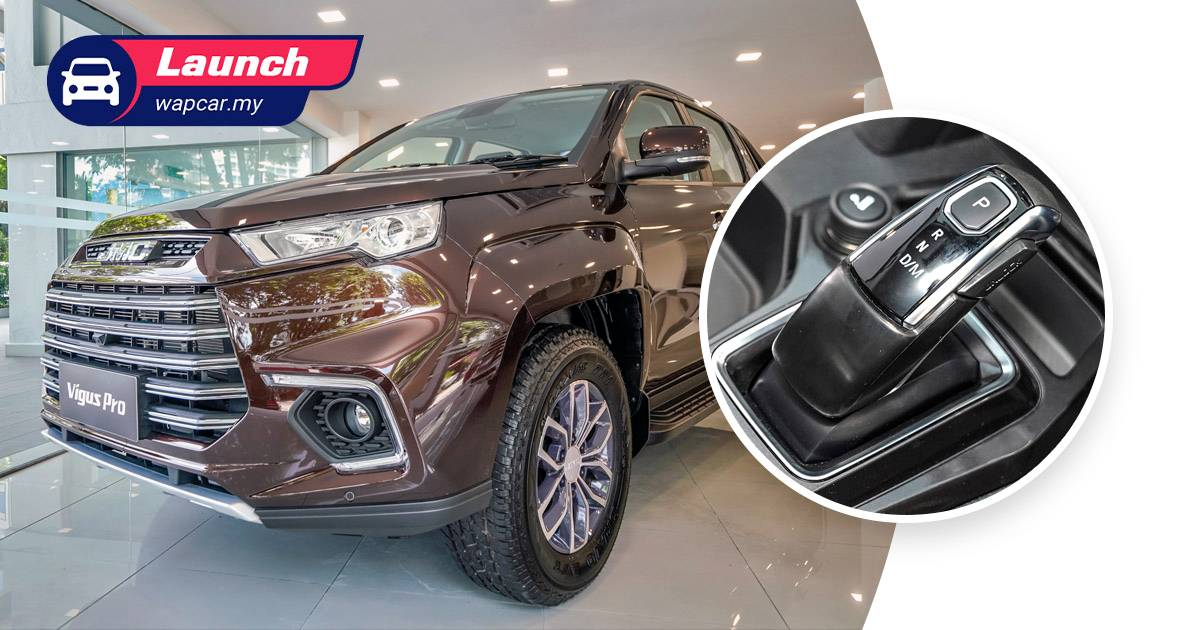 Ford-powered JMC Vigus Pro launched in Malaysia, Hilux rival priced at RM 98,888 01