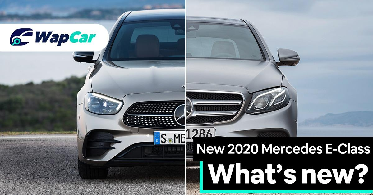 New 2020 Mercedes-Benz E-Class facelift vs 2016 E-Class – What's new? 01