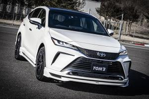 Fancy a quad-barrel 2021 Toyota Harrier? TOM's will give that and more for RM 13k