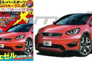 All-new 2021 Honda HR-V: brand-new platform, December 2020 debut?