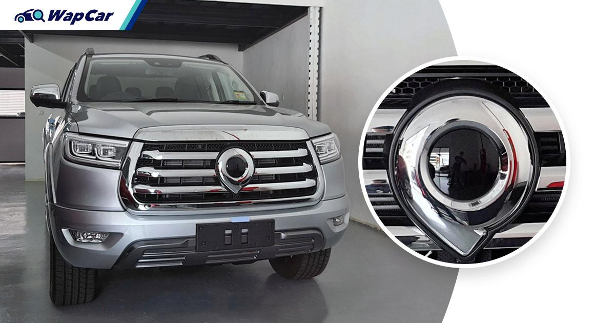 GWM Pao is in Malaysia and it wants to shift your attention from the Hilux 01