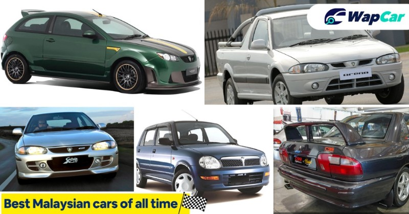 Best Malaysian cars of all time