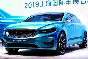 Geely Preface Concept: Could this be the next Proton Perdana?