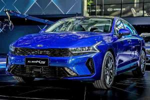 2020 Kia K5 launched in China at the Beijing Auto Show