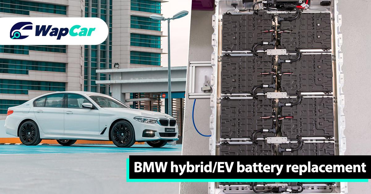 BMW 530e plug-in hybrid battery modules can be individually replaced, RM 5k per cell 01