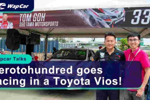 Video: Why is Zerotohundred racing in a Toyota Vios?!