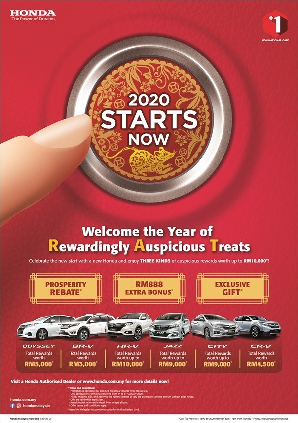Honda 2020 Starts Now campaign poster