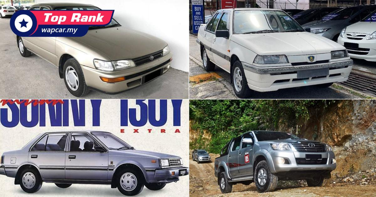 10 cars sold in Malaysia that simply refuse to die 01