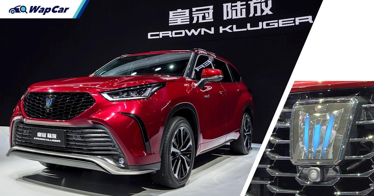 Toyota Harrier too small? Here's the Toyota Crown Kluger unveiled at Shanghai Auto 2021 01